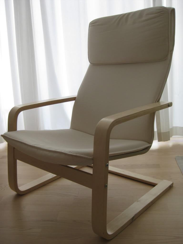 Holmby natural Ikea PELLO Armchair